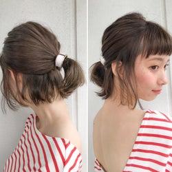 【脱マンネリ法】ボブ大好き女子のための髪型アレンジ☆