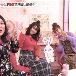 バービー、菅本裕子、藤田ニコル(にこるん)(提供画像)