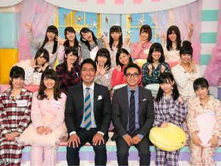 AKB48大和田ら次世代メンバーがパジャマ姿で禁断トークの新番組スタート