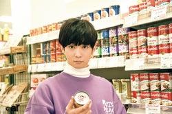 千葉雄大/雑誌「ar」3月号より(画像提供:主婦と生活社)