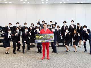 小泉孝太郎、まさかの衣装で人生初の入社式にサプライズ登場 テレ東新入社員にエール