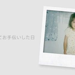 """広瀬すず、幼少期の写真も可愛い!""""はじめての経験""""を明かす"""