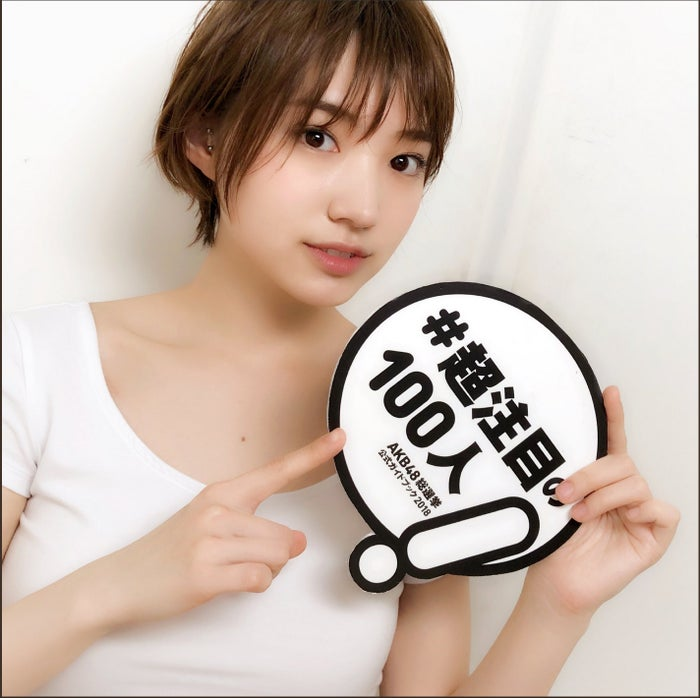 NMB48太田夢莉『AKB48総選挙公式ガイドブック2018』(5月16日発売/講談社)公式ツイッターより