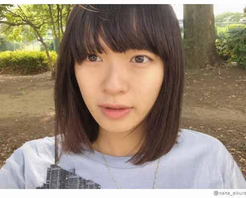 妊娠中の榮倉奈々、ナチュラル自撮りショット公開「変わらず美しい」「元気そうで安心した」の声