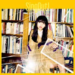 乃木坂46の新曲「Sing Out!」(5月29日発売)Type-A(画像提供:ソニー・ミュージック)