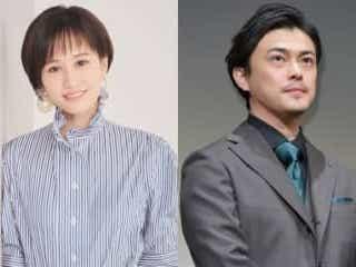 前田敦子、勝地涼との離婚を発表「生活スタイルや価値観の違い」 勝地「自分の至らなさによるもの」