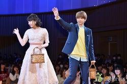 (左から)桜井日奈子、吉沢亮 (C)モデルプレス