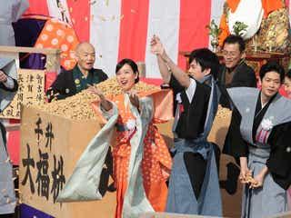 戸田恵梨香、大島優子・林遣都・松下洸平と豆まき「思いだけ届けました」