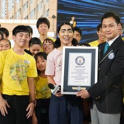 イモトアヤコ、小学生301人と長縄でギネス認定<24時間テレビ42>