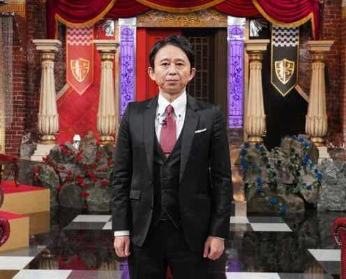 有吉弘行がMCを務める特別番組「有吉×怪物」が放送決定!ナレーションを松重豊が担当