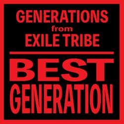 GENERATIONS from EXILE TRIBE「BEST GENERATION」【CD+DVD】(2018年1月1日発売)/(提供写真)