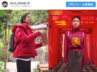 """二階堂ふみ&金子ノブアキの""""15秒ランウェイ""""が話題「中毒性ある」「ずっと見ていられる」"""