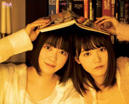 櫻坂46幸阪茉里乃&増本綺良、キャミソール・短パンの部屋着コーデが可愛い
