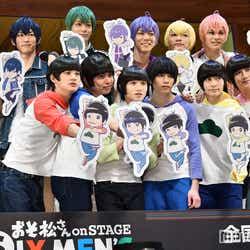 舞台『おそ松さん on STAGE ~SIX MEN'S SHOW TIME 2~』会見 (C)モデルプレス