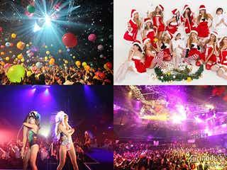 日本最大級のクリスマスパーティ開催 DJ KAORI、MINMI、CYBERJAPAN DANCERSも登場