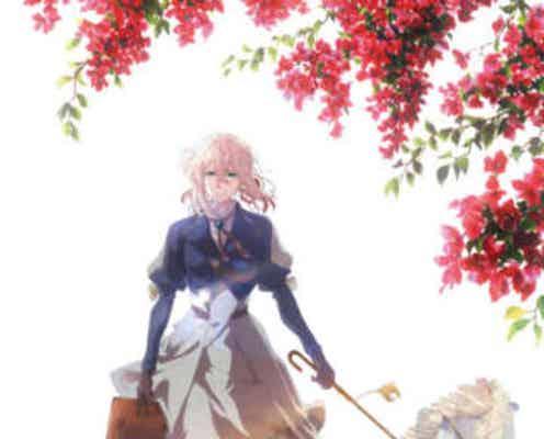 あの感動が再び!劇場版 ヴァイオレット・エヴァーガーデン Blu-ray&DVD発売!