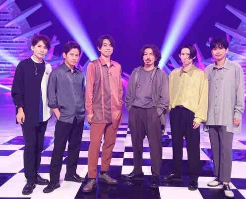 V6、『MUSIC FAIR』最後の出演でSPメドレーを披露!井ノ原快彦「みんなで一緒に踊っていただけると思います」
