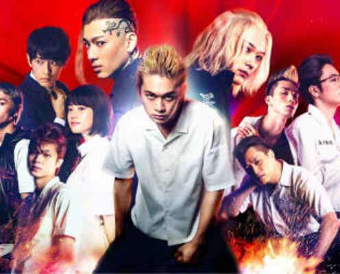 映画『東京リベンジャーズ』2021年度・実写邦画観客動員数最速の200万人突破!興行収入27億円超記録