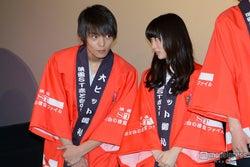 (左より)窪田正孝、志田未来