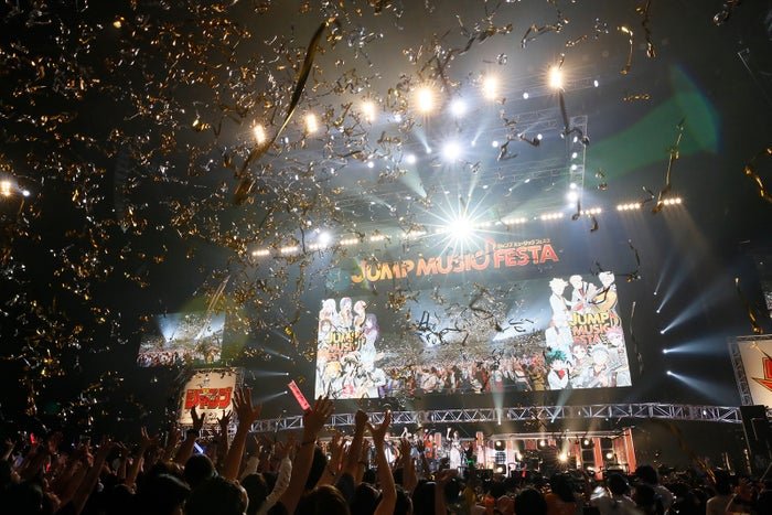 JUMP MUSIC FESTA(ジャンプミュージックフェスタ)(C)JUMP 50th Anniversary