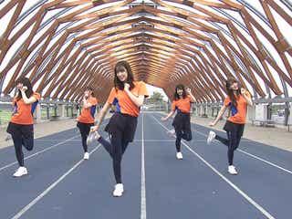 日向坂46「キュン」がエクササイズダンスに 「カラダWEEK」応援アーティストとして参加