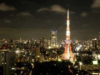 今アツイ東京を楽しみたい!お得に観光できる「トーキョーブックマーク」って?