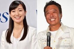 さまぁ~ず三村、「大江アナを好きすぎる」と話題に「モヤさま」スペシャルに反響殺到