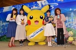 (左から)中川翔子、川栄李奈、ピカチュウ、芦田愛菜、野沢雅子(C)モデルプレス