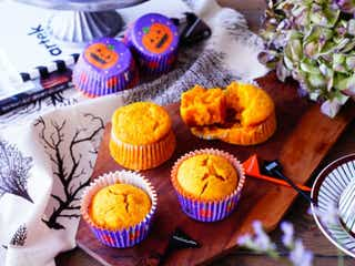 ハロウィンにつくりたい!ホットケーキミックスで初心者さんでも簡単「かぼちゃのマフィン」