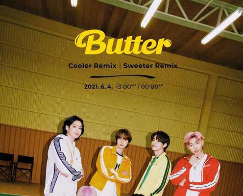 BTS、新曲「Butter」リミックスバージョン追加発表 ティザーソロ写真公開