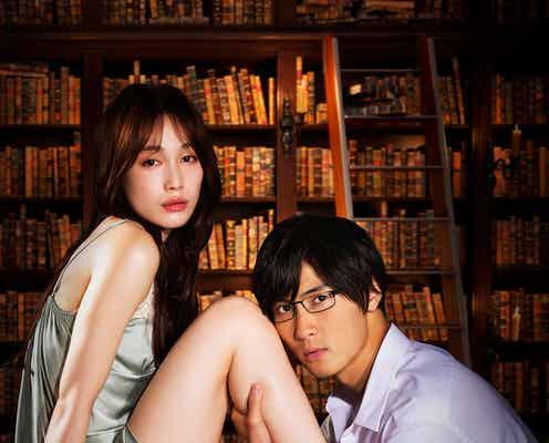 A.B.C-Z橋本良亮、エロスに溢れた「痴情の接吻」ビジュアル解禁 主題歌はA.B.C-Z「夏と君のうた」