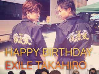 岩田剛典(EXILE/三代目JSB)が、TAKAHIROの誕生日にキスマーク入りの写真で祝福