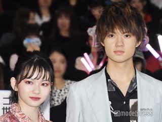 佐野勇斗、18歳の山田杏奈に「どれだけ壮絶な人生を…」<小さな恋のうた>