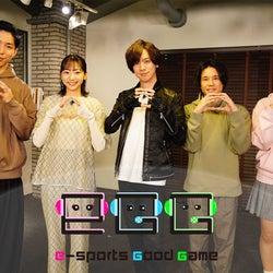 A.B.C-Z五関晃一、4月からゲーム番組の新レギュラーに決定