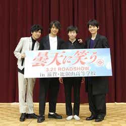 (左から)桐山漣、福士蒼汰、じゃんけんに勝った男子生徒、古川雄輝(C)2018映画「曇天に笑う」製作委員会(C)唐々煙/マッグガーデン