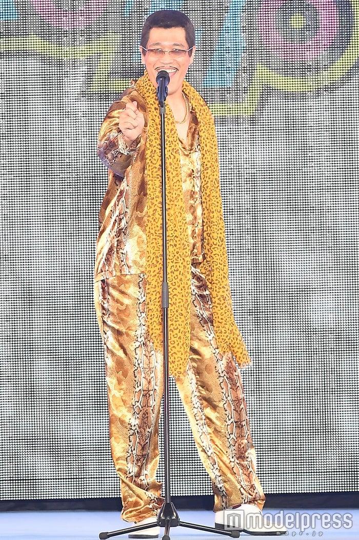 ピコ太郎 (C)モデルプレス
