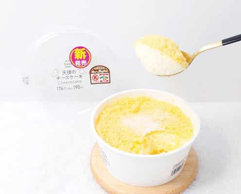 チーズ信者は食べて!【コンビニ】「濃厚チーズスイーツ」まとめ!