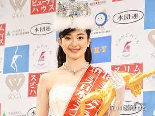 ミス日本決定 医師目指す東大美女・度會亜衣子さんに栄冠