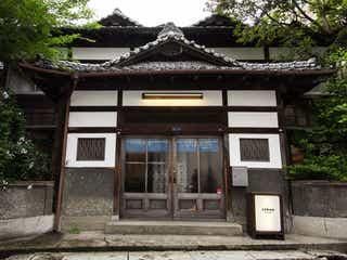 銭湯カフェ「レボン快哉湯」東京の元銭湯を再活用、アイス×コーヒーの組み合わせ提案