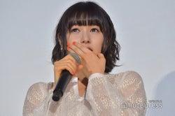 桜井日奈子、実母からのサプライズに大粒の涙「ズルいですね」<ママレード・ボーイ>