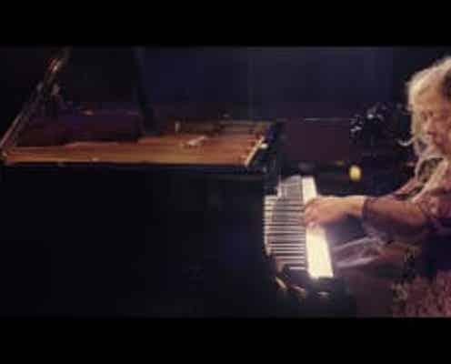 フジコ・ヘミング、究極のオールタイム・ベスト『COLORS』リリース&最新MVも公開