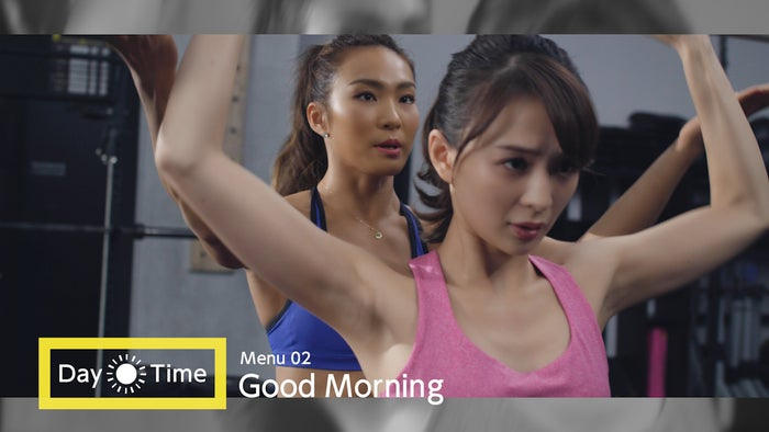 AYAの美尻メイクアップメニュー「Good Morning」