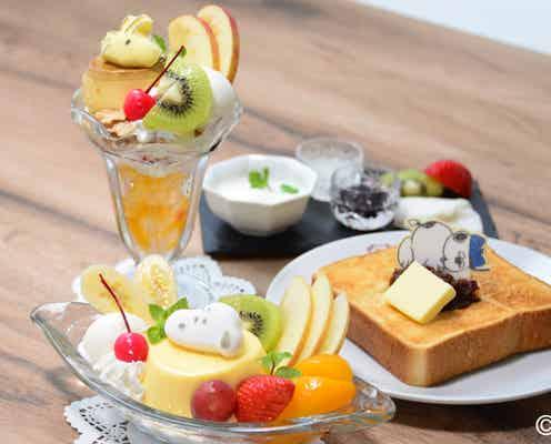 「スヌーピー茶屋 小樽店」がリニューアル 「PEANUTS」の世界観テーマの小樽限定スイーツも登場