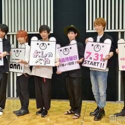 (左から)太田基裕、深澤大河、橋本祥平、松田凌、和田雅成、北村諒(C)モデルプレス