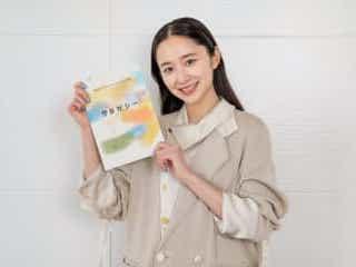 堀田真由、ドラマ初主演 ゲイの兄ために代理母出産を決意する主人公役