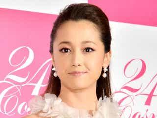 """沢尻エリカ、中山秀征と7年ぶりに和解 """"アノ件""""について公開謝罪"""
