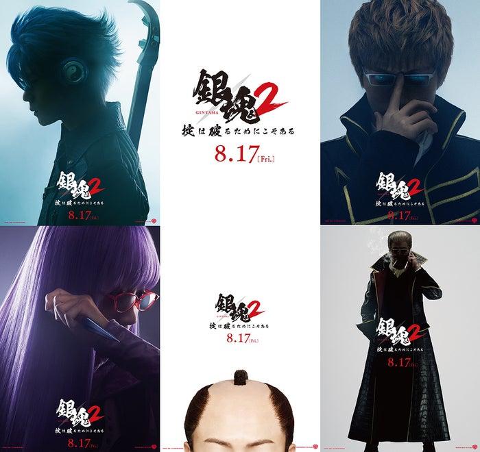 「銀魂2 掟は破るためにこそある」(C)空知英秋/集英社(C)2018 映画「銀魂2」製作委員会