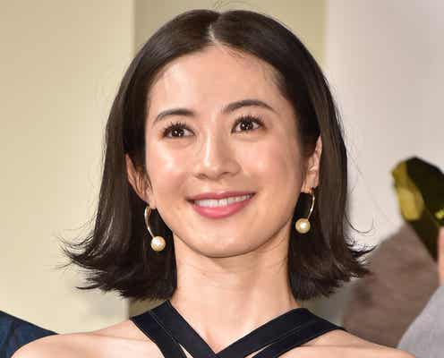 高垣麗子、第1子妊娠を発表<コメント全文>