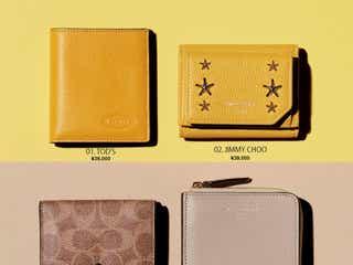 2021年の初買いは、開運財布で決まり!── ラッキーカラーで選ぶ