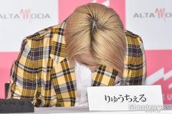 りゅうちぇる (C)モデルプレス